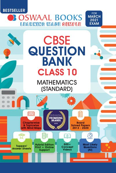 Oswaal-CBSE-Question-Bank-10th-Math-2021-Exam